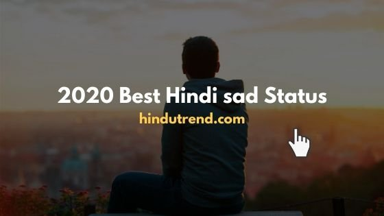 2020 Best Hindi sad Status Download For WhatsApp