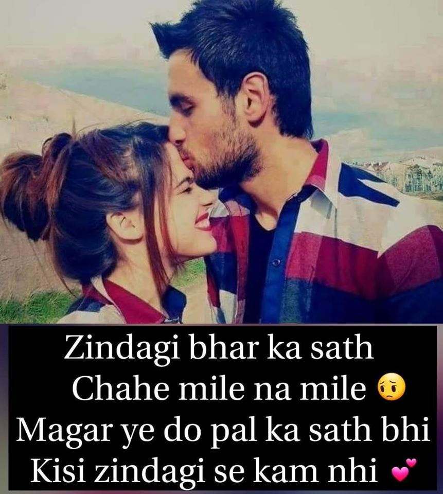 2020 best hindi love