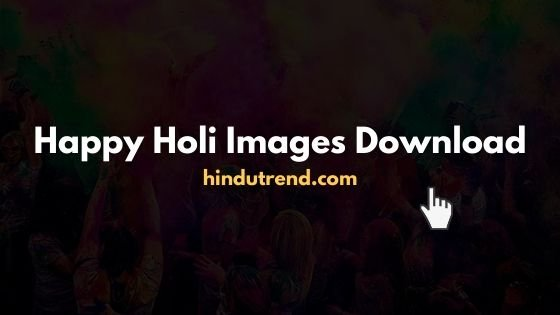 Happy Holi 2020 HD Wallpaper Download