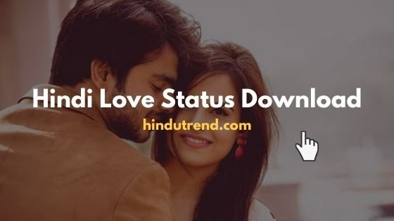 Hindi Love Status Download 2020 Love Status for WhatsApp