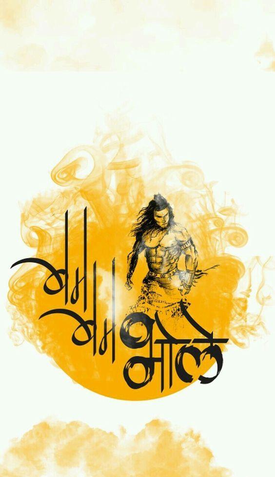 Lord Shiva Full HD images