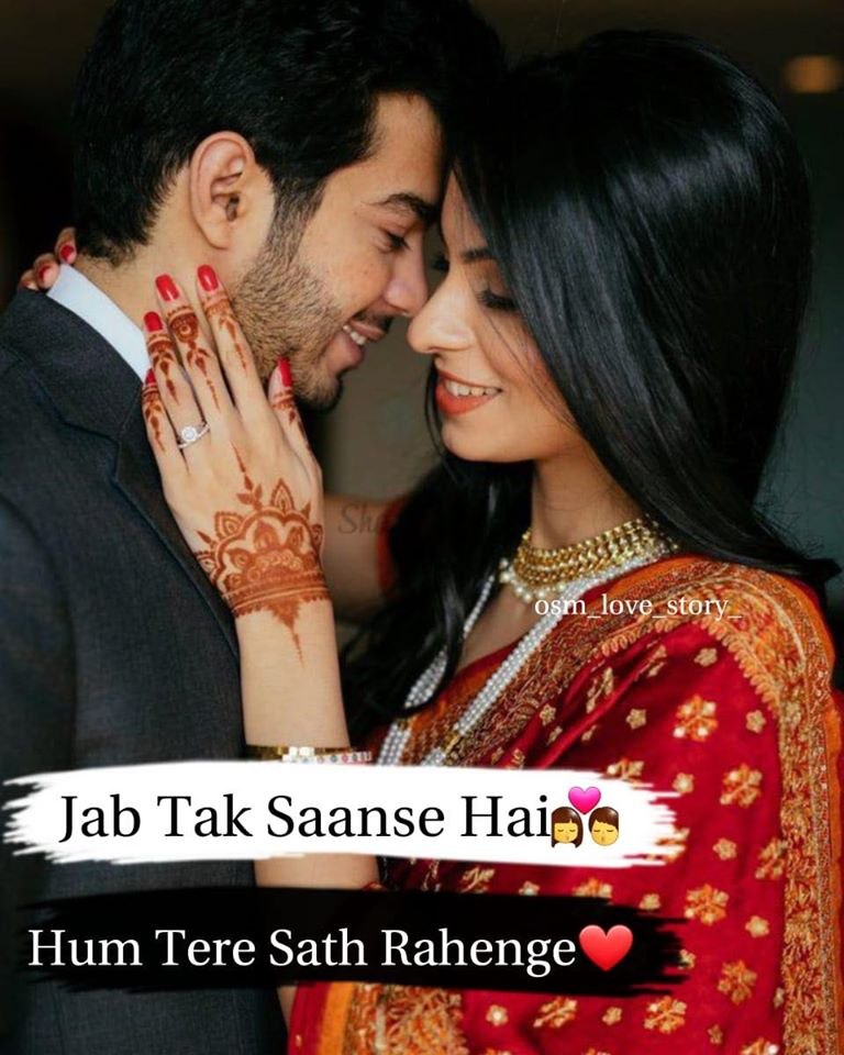 hindi love status photo