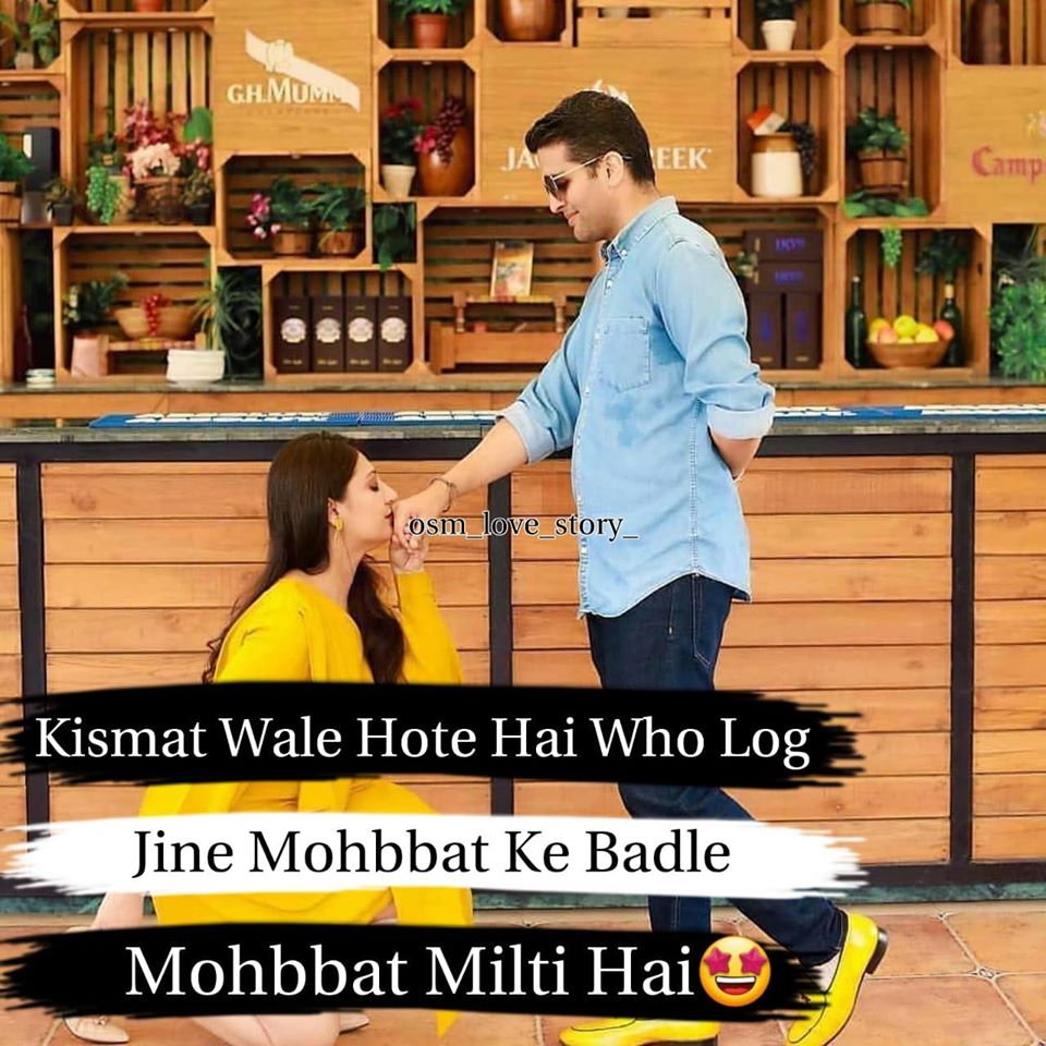 hindi love status app download