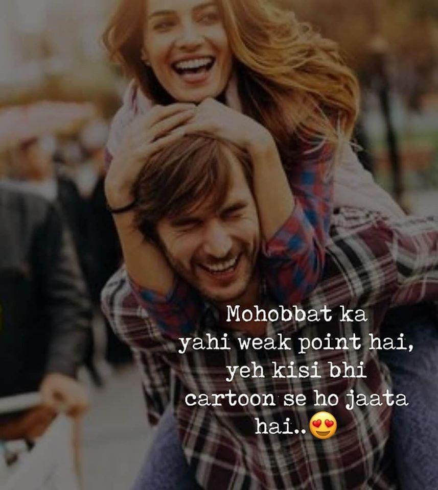 facebook hindi love status