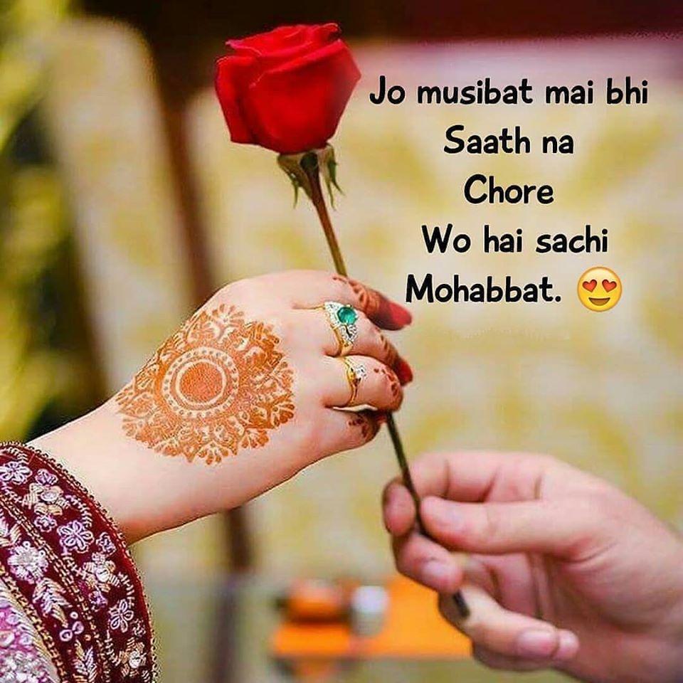 good morning hindi love shayari for girlfriend