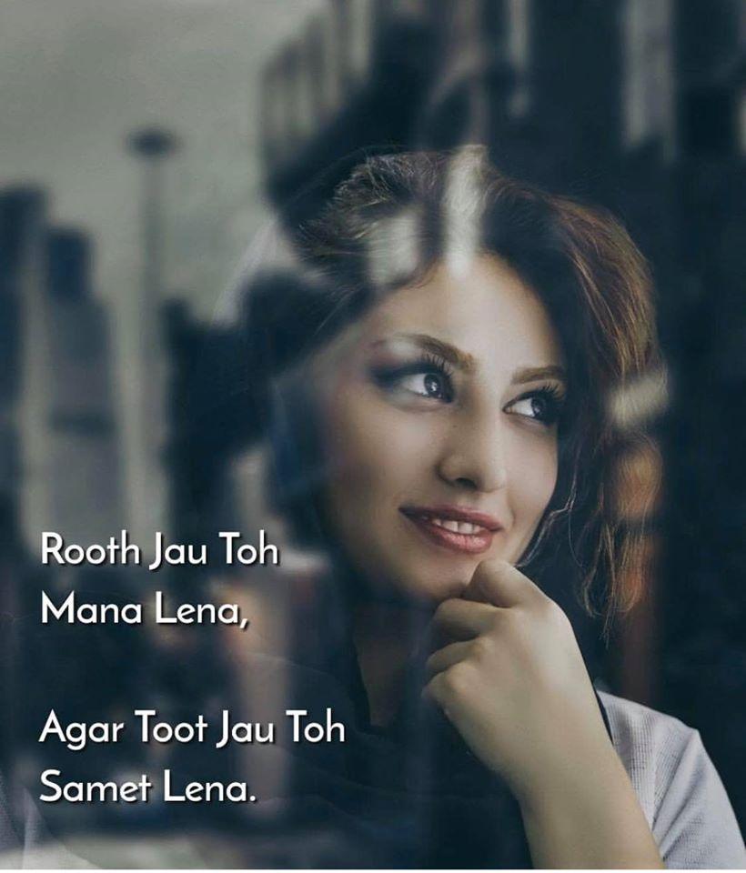 good morning shayri in hindi love
