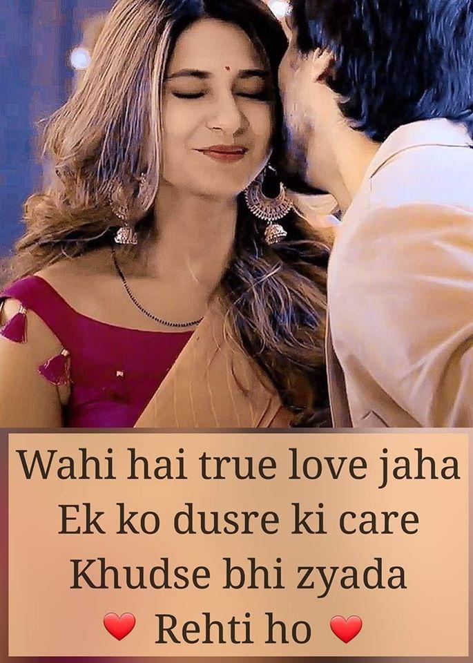 happy shayari hindi love