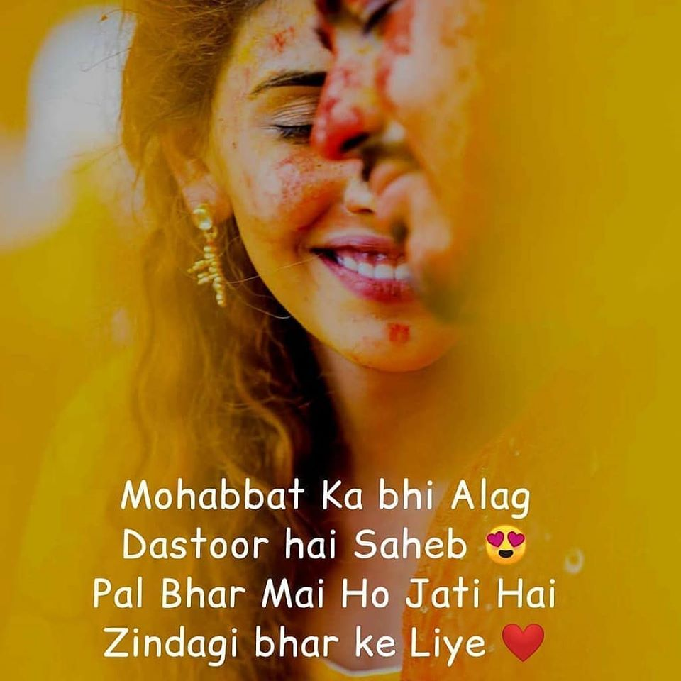 sad love letter in hindi for girlfriend