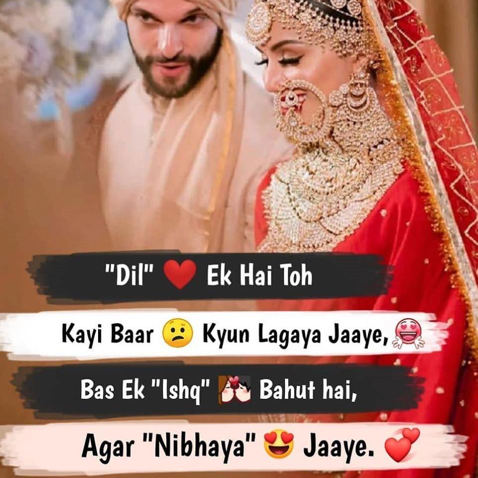 hindi love pic download