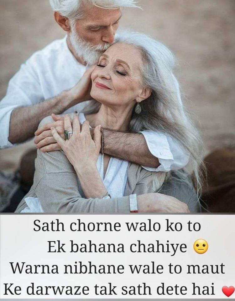 hindi love question