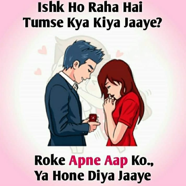 hindi love shayari sms