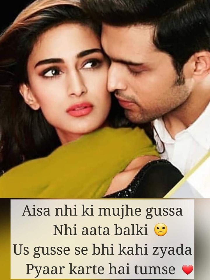 hindi love shayari with photo