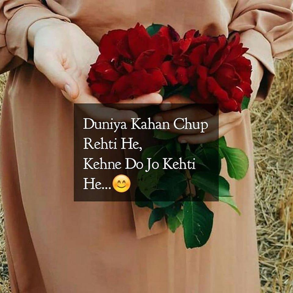 hindi love story download