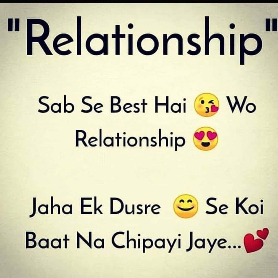 hindi love story images pic