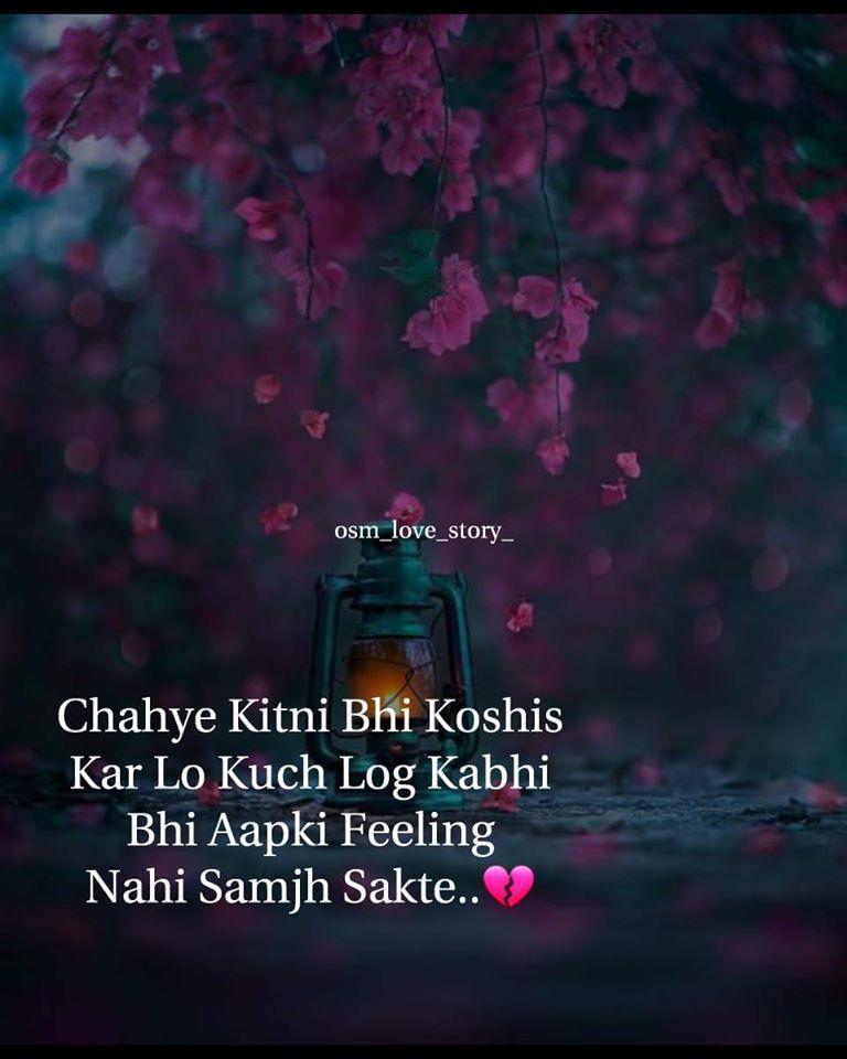 Sad Status For Whatsapp In Hindi For Life