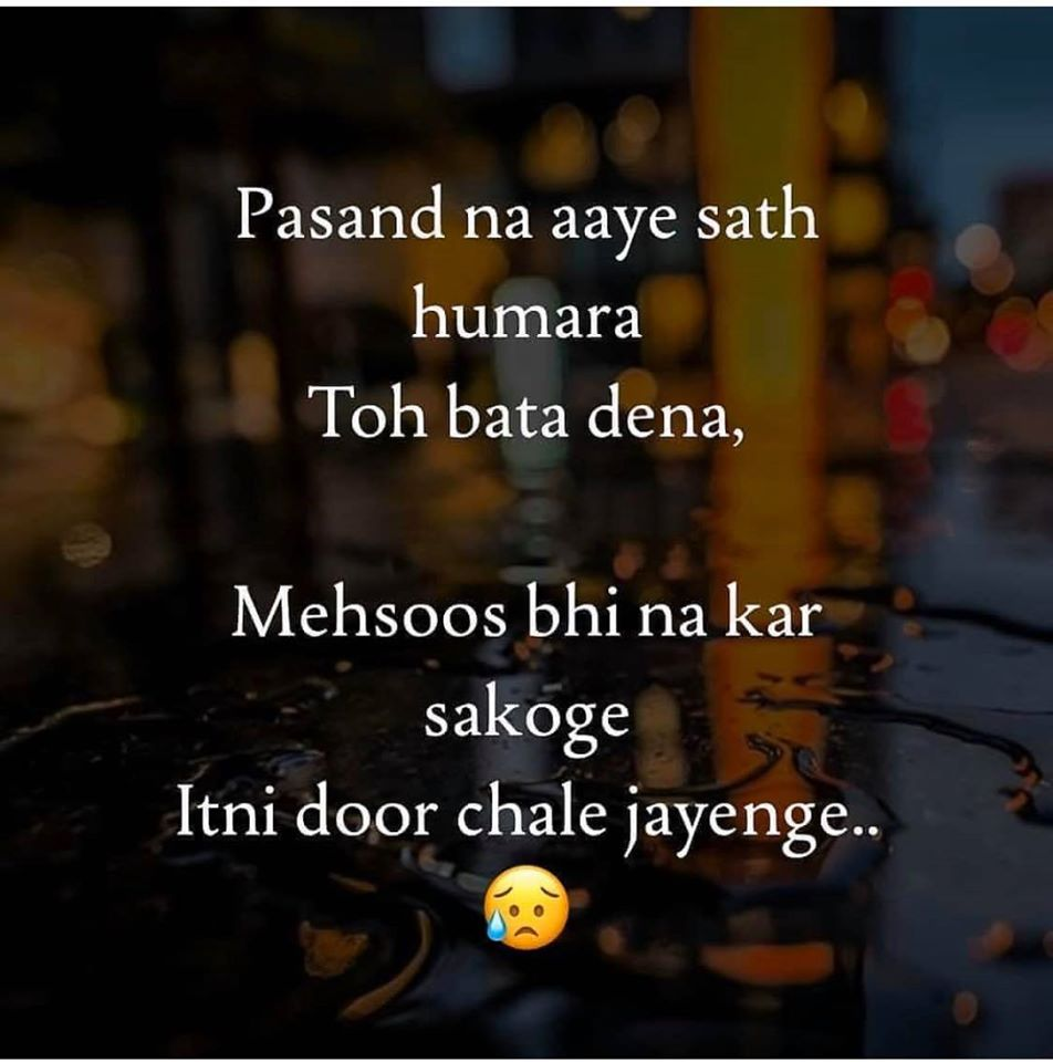 hindi status love sad 2 line
