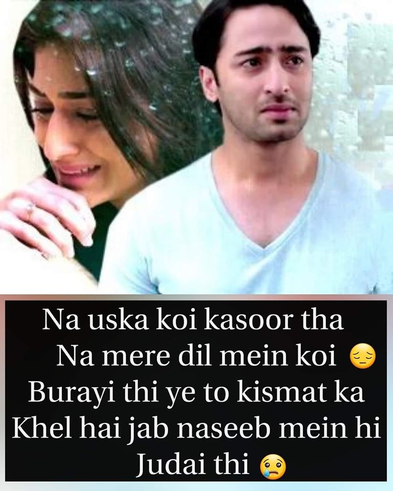 hindi status sad love story