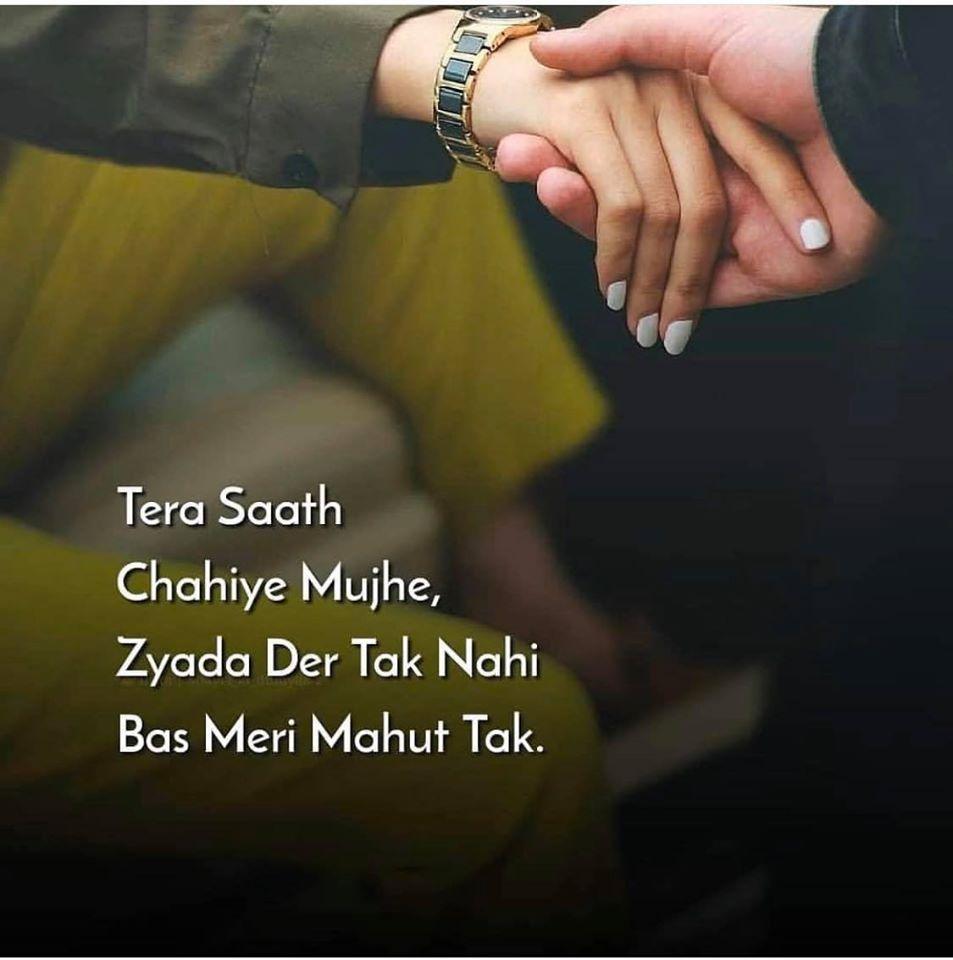 hindistatus sad status hindi