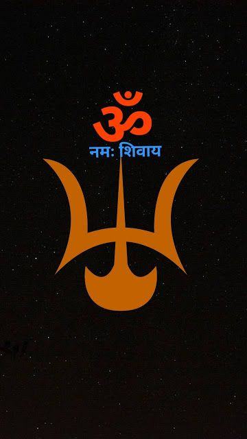 lord shiva image free download