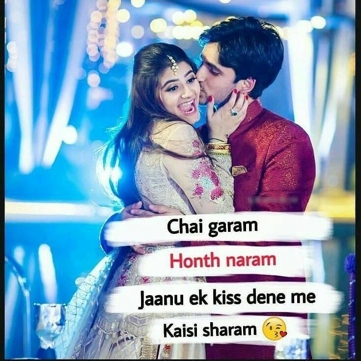 quotation in hindi love