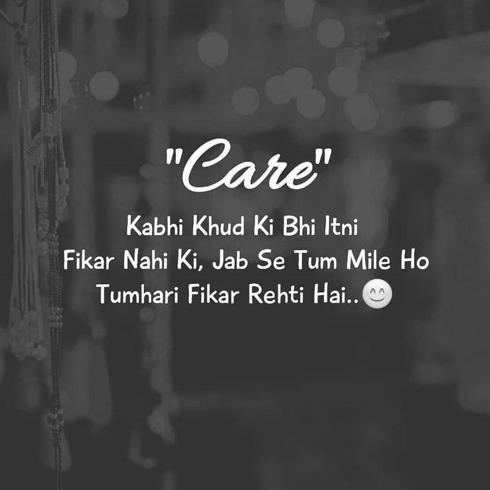 sad hindi love poems