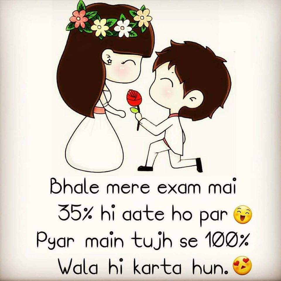 sad story in hindi love