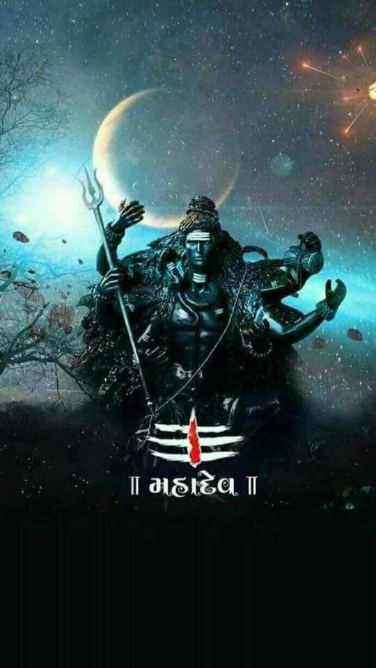 lord shiva images download hd. lord shiva images hd download.