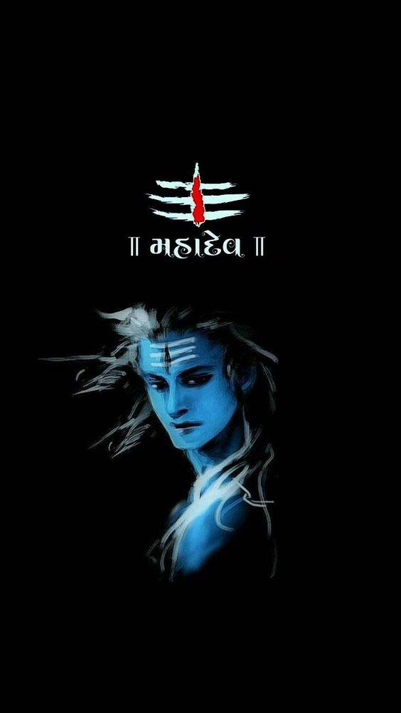 shiv ji photo hd wallpaper