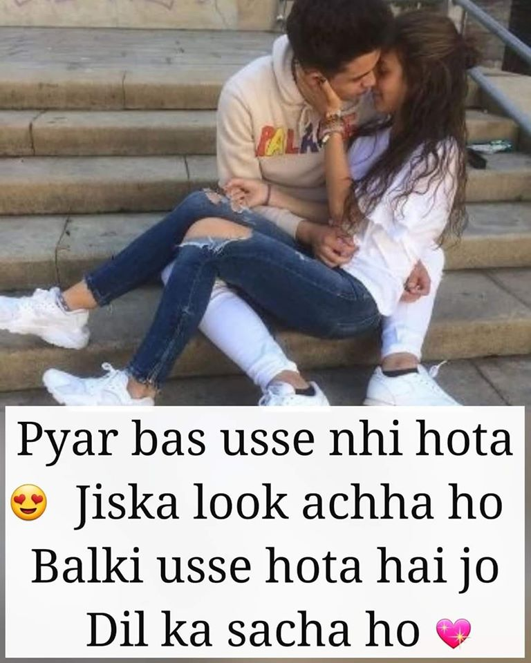sms hindi love sad