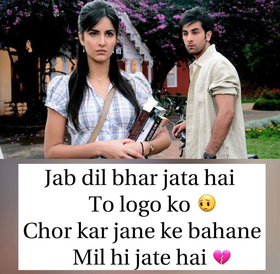 status hindi love sad download