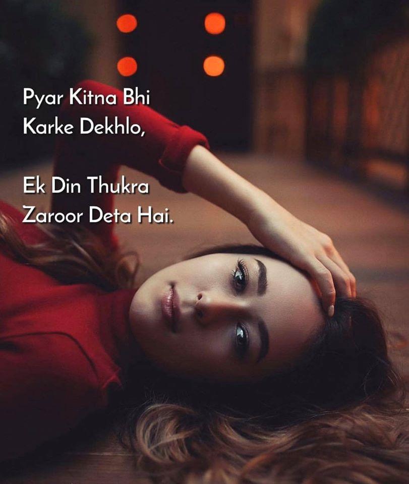 status hindi sad 2 line
