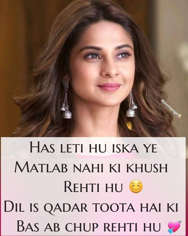 status hindi sad shayari
