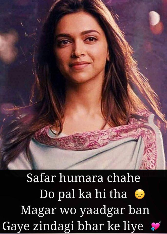 status hindi sad