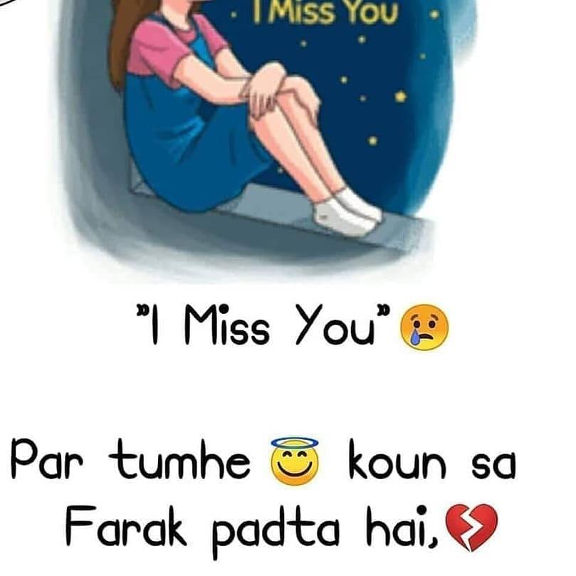 status hindi very sad