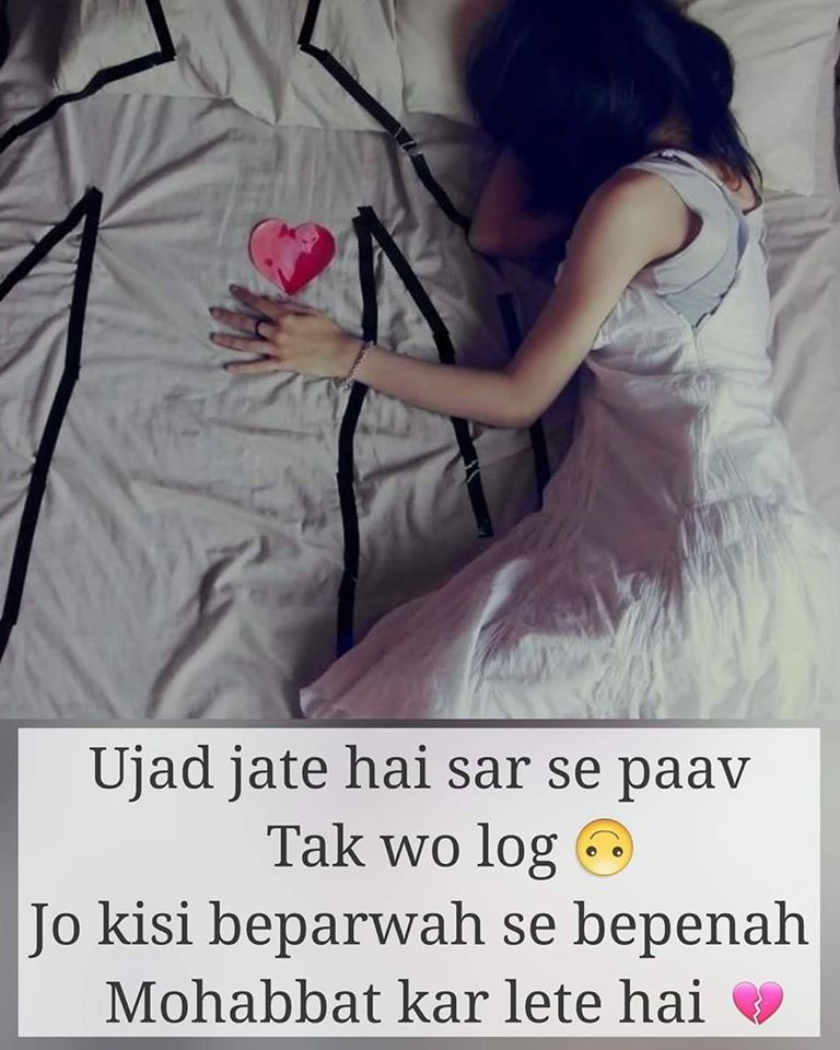 status in hindi sad life