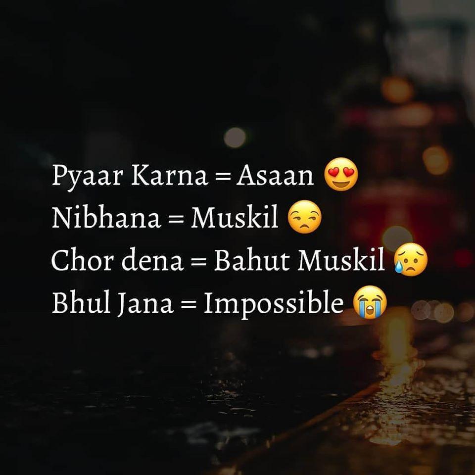Status In Hindi Sad Shayari