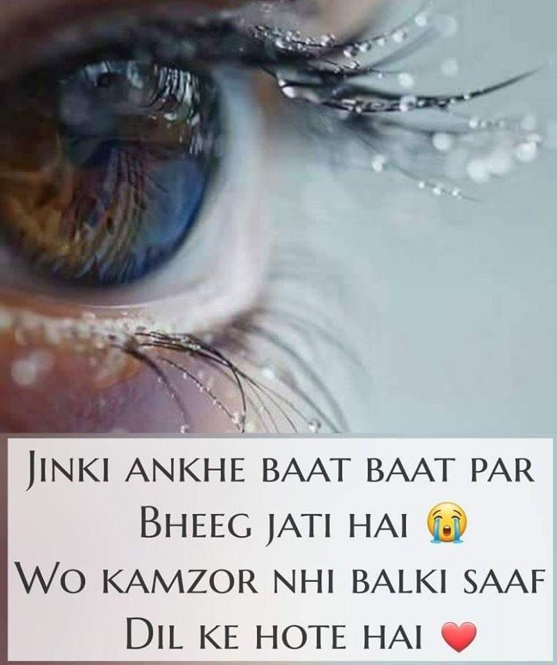 status in hindi sad