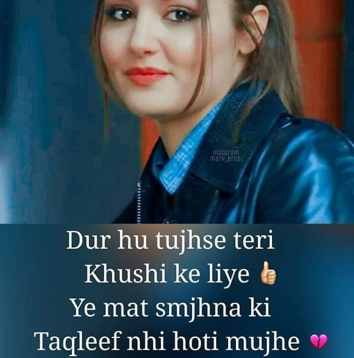 whatsapp status hindi sad