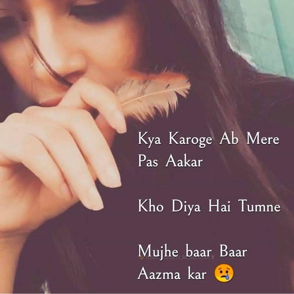 whatsapp status hindi sad life