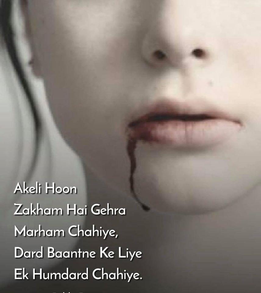 Whatsapp Status Hindi Sad Song Download