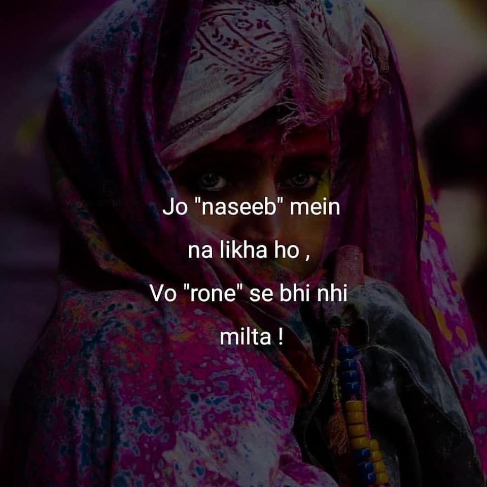 whatsapp status sad hindi english