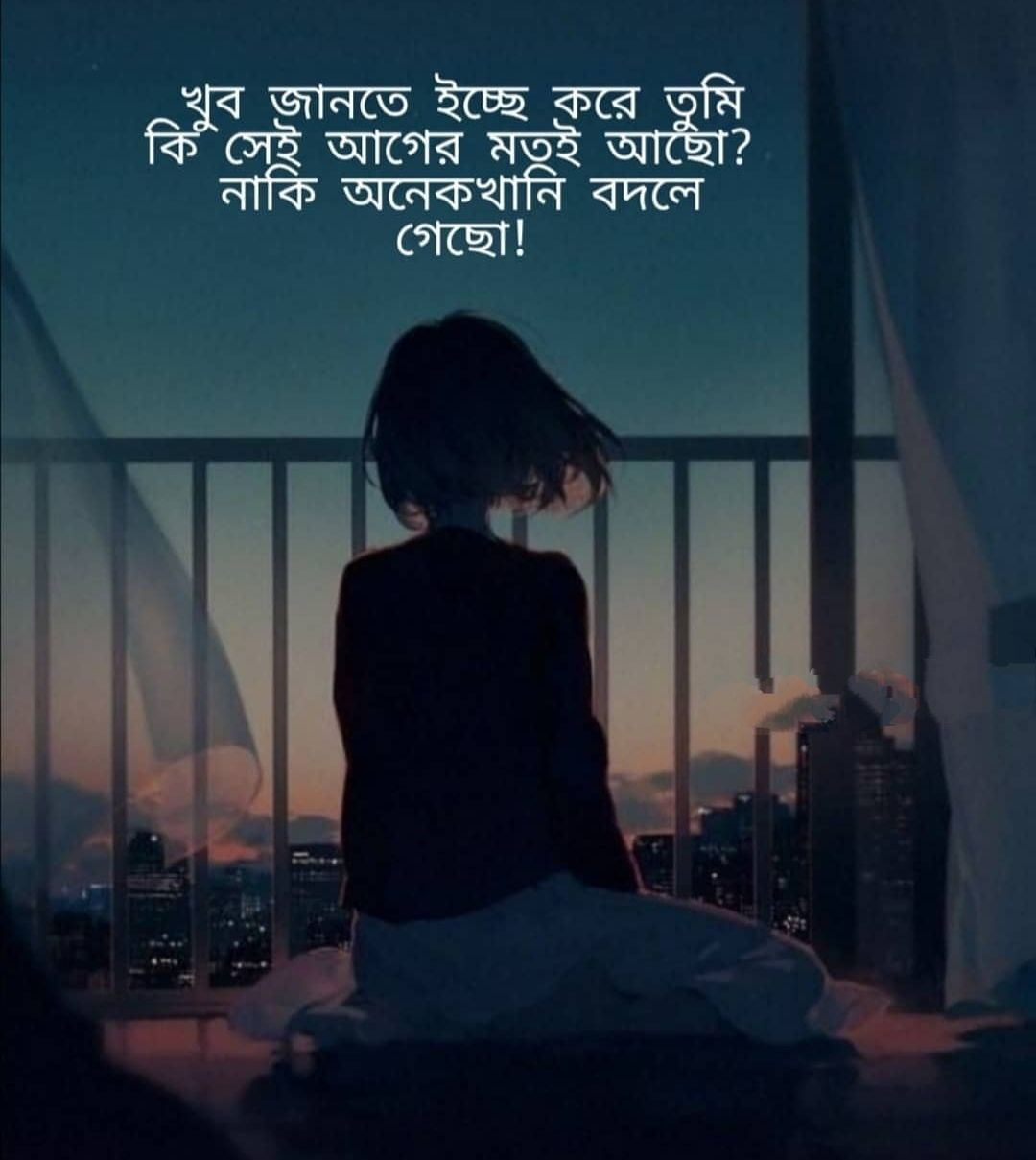 bengali sad romantic status