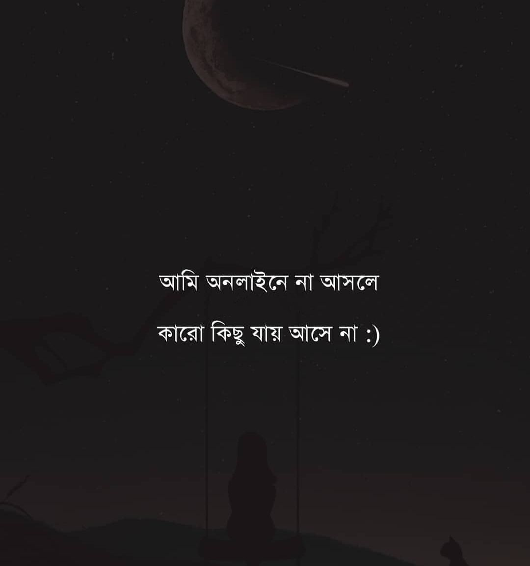 bengali sad song whatsapp status