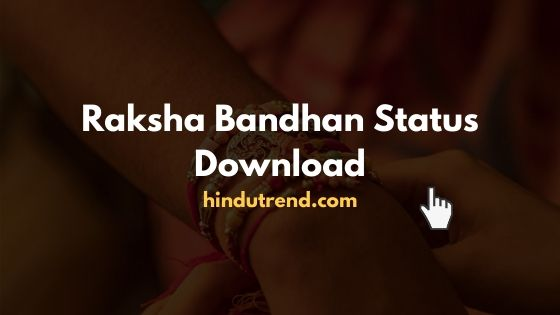 Raksha Bandhan Status Download Best Raksha Bandhan Quote