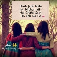 happy friendship day cute images